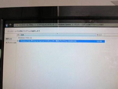 IMG_2309.JPG