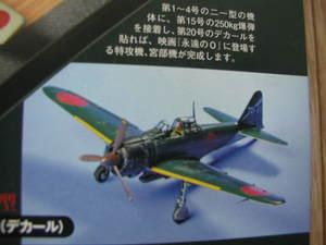 P1010012.JPG
