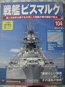P1010036.JPG