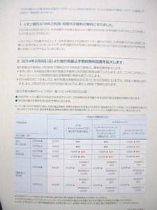 P1010151.JPG