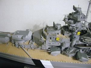 P1010153.JPG