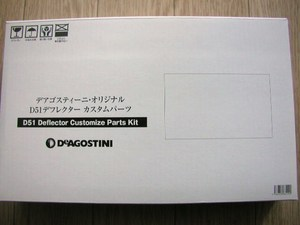 P1010243.JPG
