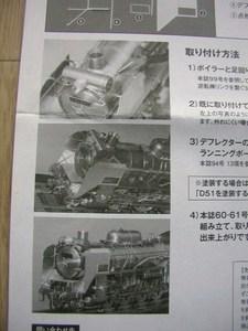 P1010247.JPG