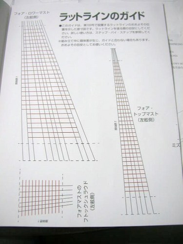 P1010472.JPG