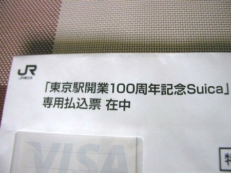 P1015145.JPG