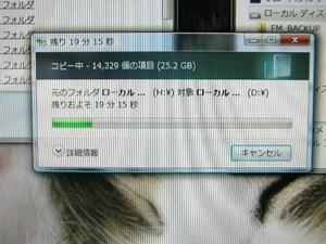 P1015878.JPG