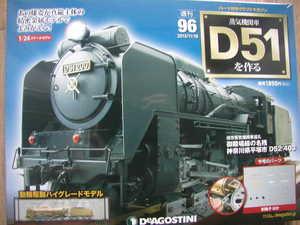 P1017493.JPG