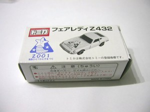 P1017681.JPG
