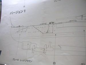 P1019727.JPG