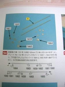P1019730.JPG