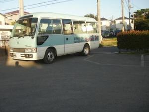 P8050009.JPG