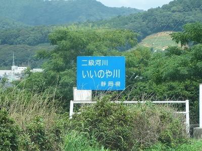 s-IMG_0068.jpg