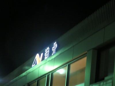 s-IMG_0131.jpg