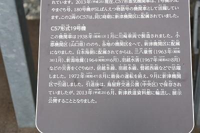 s-IMG_4430.jpg