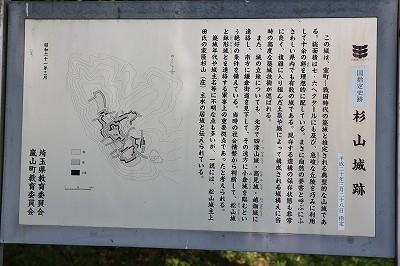 s-IMG_4967.jpg