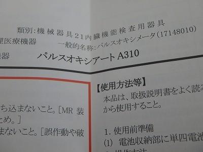 s-P1300098.jpg