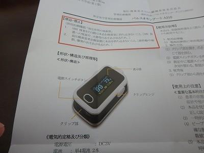 s-P1300099.jpg