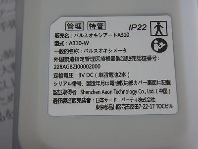 s-P1300100.jpg