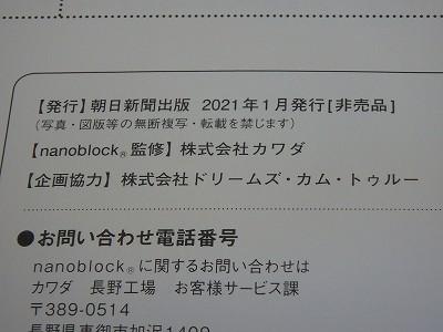 s-P1300107.jpg
