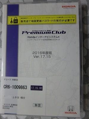 s-P2050001.jpg