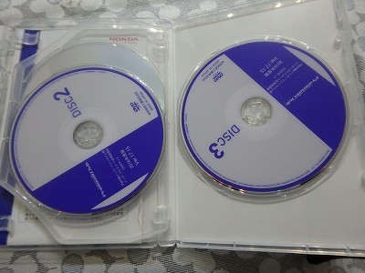 s-P2050005.jpg