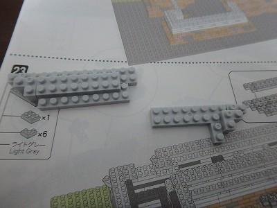 s-P2110049.jpg