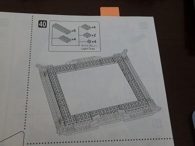 s-P2180294.jpg