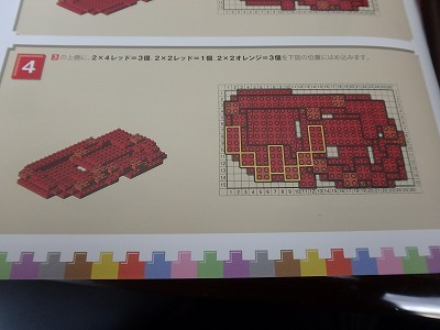 s-P2230075.jpg
