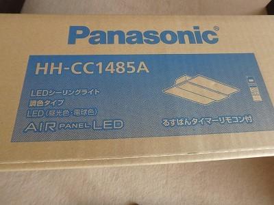 s-P3250019.jpg