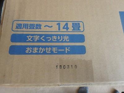 s-P3250020.jpg