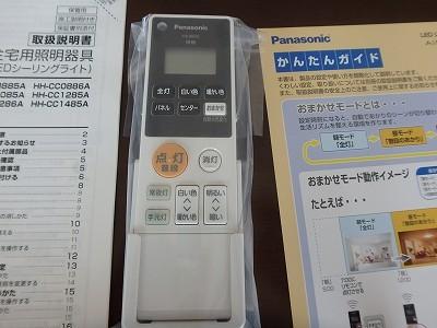 s-P3250024.jpg