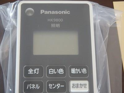 s-P3250025.jpg