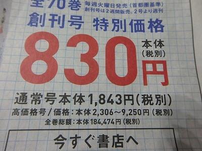 s-P4050035.jpg