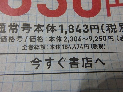 s-P4050036.jpg