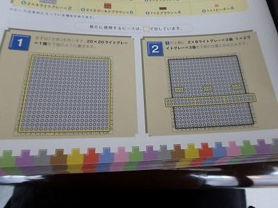 s-P4140003.jpg