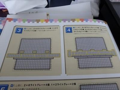 s-P4150010.jpg