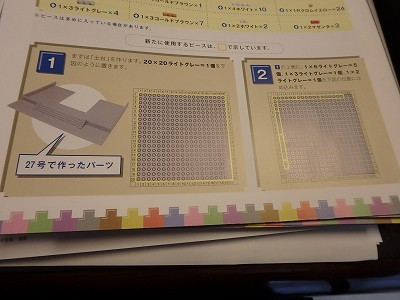 s-P4160129.jpg