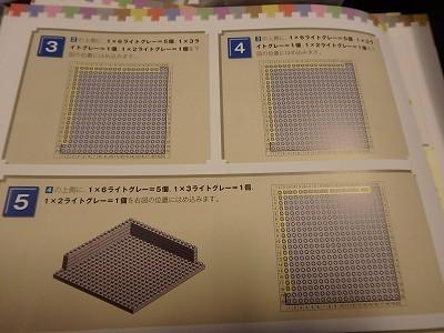 s-P4160132.jpg