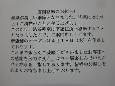 s-P4180004.jpg