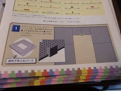 s-P4180212.jpg