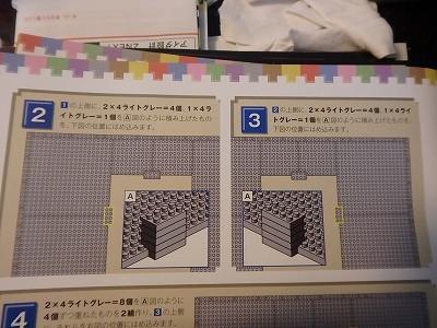 s-P4180215.jpg