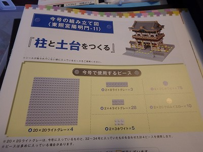 s-P4180286.jpg