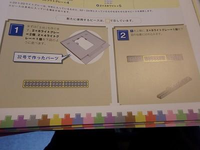 s-P4180287.jpg