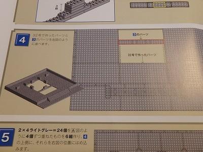 s-P4180293.jpg