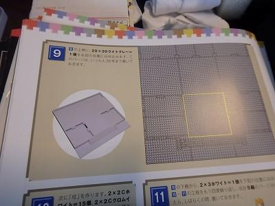 s-P4180307.jpg