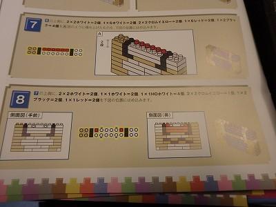 s-P4180327.jpg