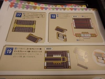 s-P4180341.jpg