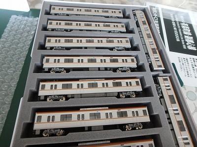 s-P4280062.jpg
