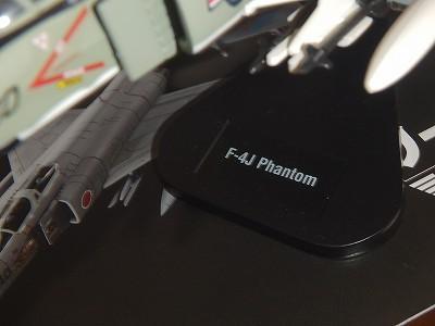 s-P5290035.jpg