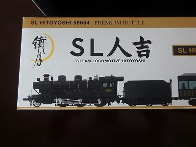 s-P6160006.jpg